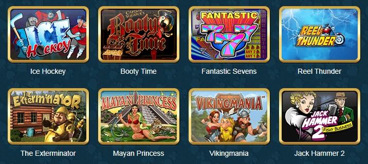 Есть честное интернет казино игровые автоматы победа играть бесплатно без регистрации