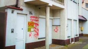 Полиции удалось задержать личность, разрисовавшую украинское консульство в Польше