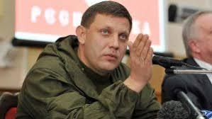 Захарченко издал «указ» о конфискации урожая у жителей ДНР