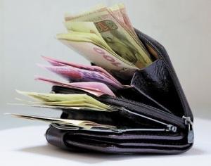 Украинцы пенсию за январь получат в декабре