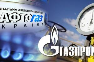 В «Газпроме» уверены, что выиграли Стокгольмский арбитраж