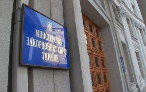 МИД Украины рассказал о попытке РФ сделать пиар на смерти Чуркина