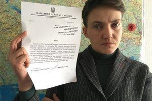 Савченко заявила о своем отказе от «неприкосновенности»