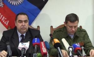 В «Л/ДНР» пригрозили ввести внешнее управление на предприятия под украинской юрисдикцией