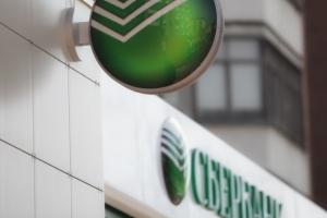 Сбербанк пытается покинуть украинский рынок