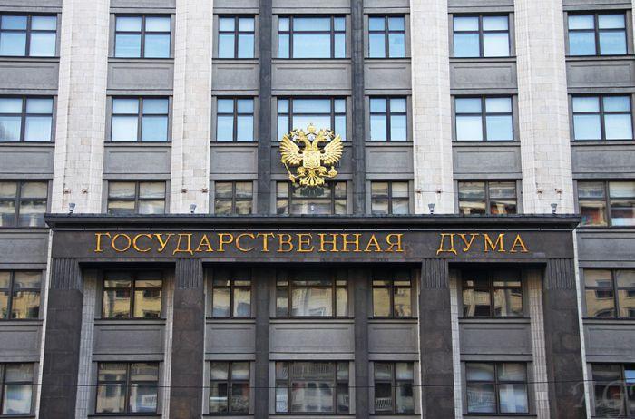 Жириновский закатил скандал в Государственной Думе РФ