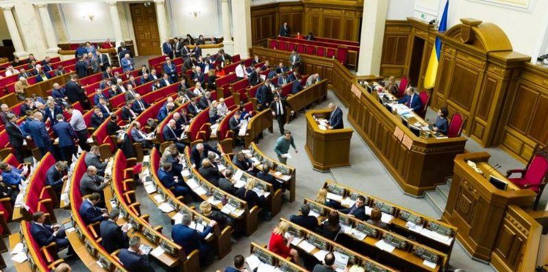 Верховная Рада запретила ношение георгиевской ленты
