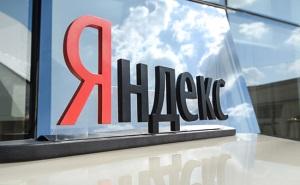 «Яндекс» передавал персональные данные граждан Украины в спецслужбы РФ – СБУ