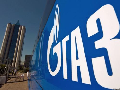 В «Газпроме» отрицают отмену системы «бери или плати»