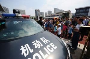 В Китае в детском саду произошел взрыв, есть погибшие
