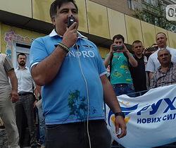 В Кривом Роге в Саакашвили бросили пакетом с зеленкой