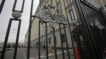 В Министерстве обороны РФ открещиваются от пленного военного