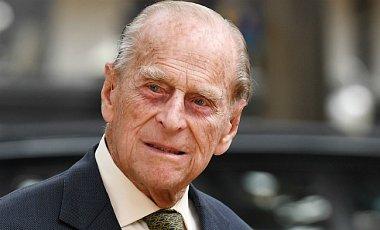 В Великобритании госпитализирован принц Филипп