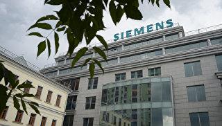 Германия призвала ЕС увеличить список санкций для РФ из-за скандала с Siemens