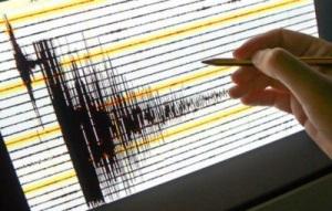 Мощное землетрясение зафиксировано у берегов Камчатки