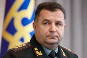 Полторак: российско-белорусские учения – угроза для Украины