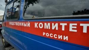 В РФ открыли уголовное производство в отношении трех украинских военнослужащих