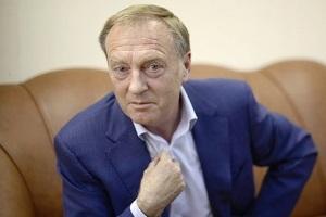 Лавриновичу выдали копию ходатайства об аресте