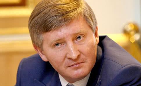 В Нидерландах суд принял решение заморозить активы Ахметова