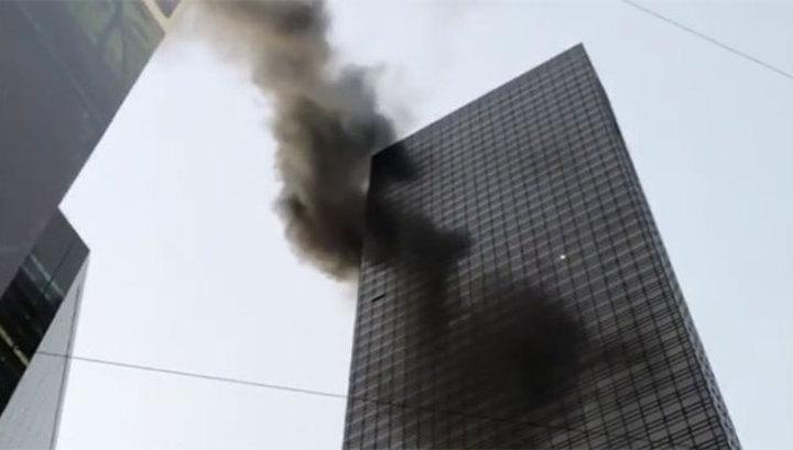 В Нью-Йорке произошел пожар в Trump Tower