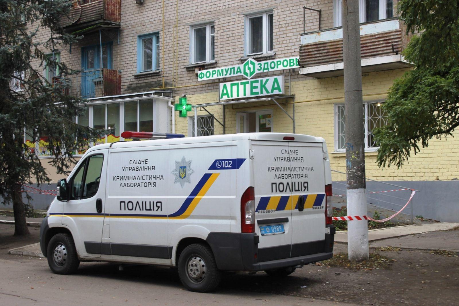 Во время задержания жителя Запорожской области пострадали полицейские