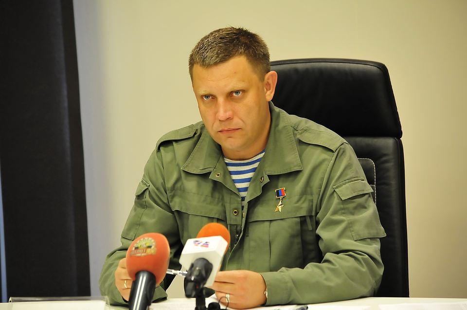 Захарченко планирует взять пол внешнее управление «Vodafone-Украина» в Донецке