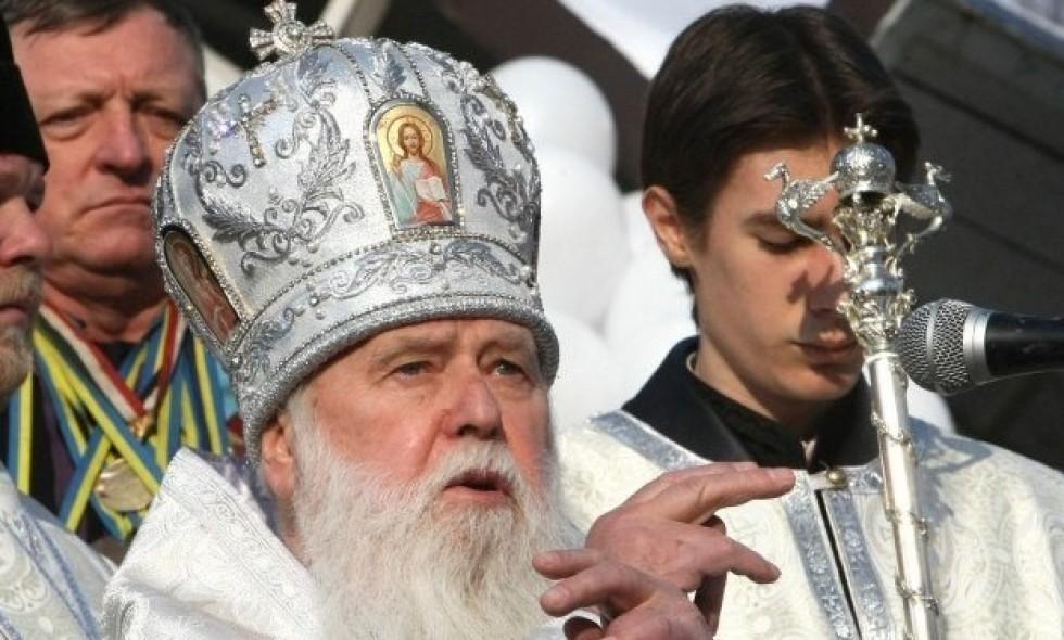 Филарет теперь может называться митрополитом по разрешению УПЦ КП