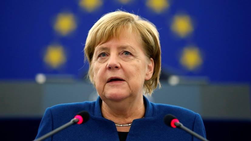 Меркель поддерживает идею создания европейской армии