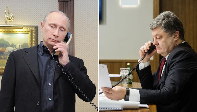 В Кремле подтвердили информацию о телефонном разговоре Путина и Порошенко