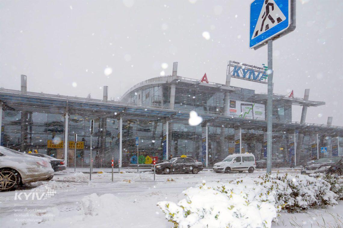 Аэропорт «Киев» теперь носит имя Сикорского