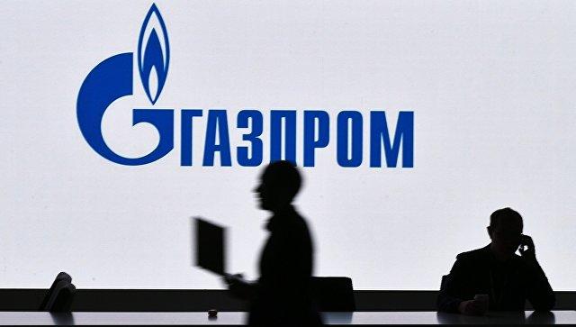 «Газпром» подал апелляцию в Стокгольмский арбитраж по транзитному спору