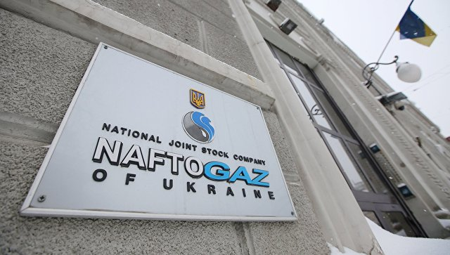 В «Нафтогаз» пока не поступили уведомления «Газпрома» о расторжении контрактов
