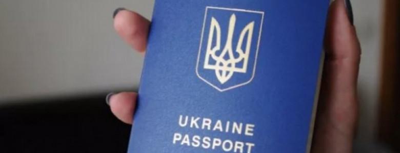 В Украине окончательно отказались от паспортов-книжечек