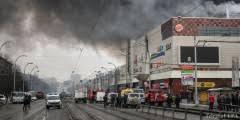 Пожар к ТЦ в Кемерово произошел из-за протекающей крыши