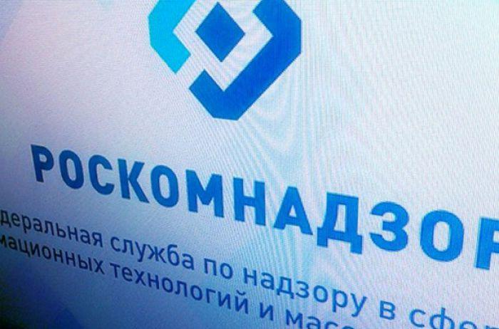 Роскомнадзором заблокированы IP-адреса «ВКонтакте», Твиттера и Фейсбука