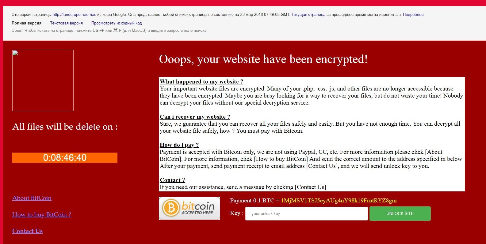 Сайт украинского министерства был зашифрован неизвестными хакерами