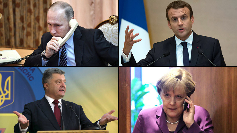 Порошенко обсудил с Макроном и Меркель встречу с Путиным