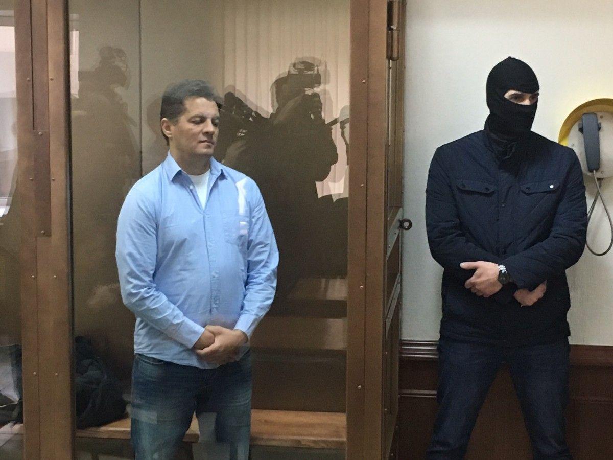 Приговор Сущенко будет оглашен в России 4 июня