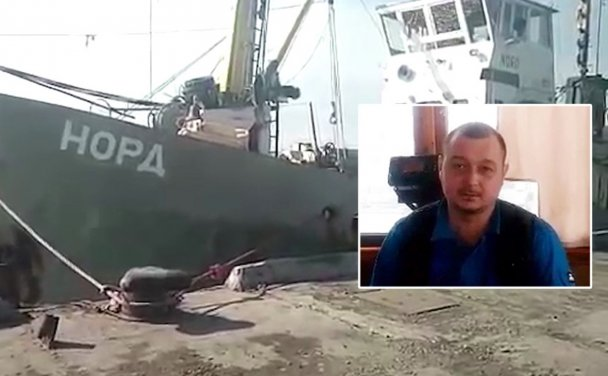 Капитан «Норда» может покинуть Украину