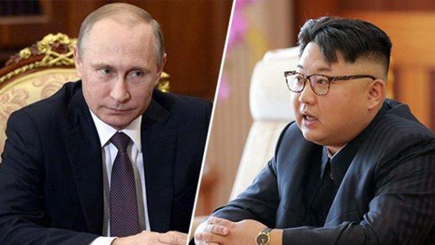Лидер Северной Кореи написал российскому президенту письмо