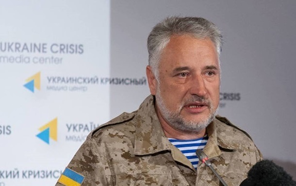 Павел Жебривский покидает пост губернатора Донецкой области