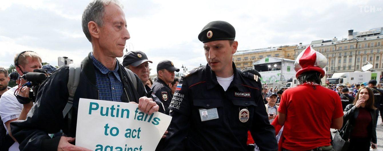 В Москве полиция задержала британского активиста