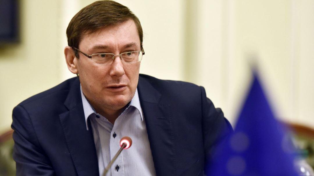 Луценко: От Савченко не поступало предложение на сделку со следствием