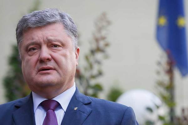 Петр Порошенко инициирует создание межведомственного органа для работы над иском к России за ущерб на Донбассе