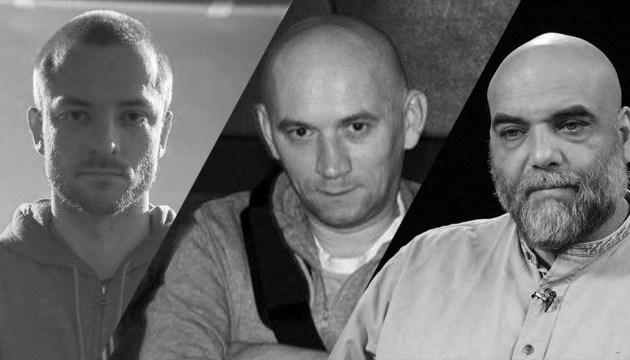 В ЦАР убиты российские журналисты, снимавшие о ЧВК «Вагнер»