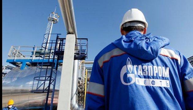Молдова собирается отказаться от контракта с «Газпромом»