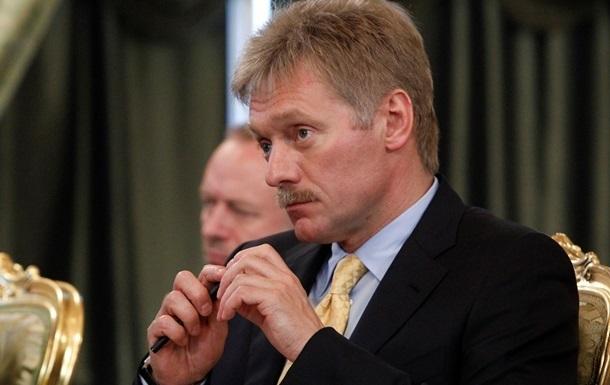 В РФ назвали санкции, наложенные со стороны США, не соответствующими международным законам
