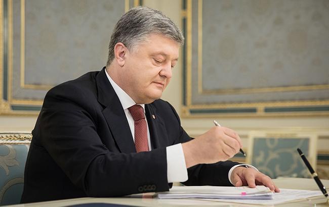 Порошенко подписал решение СНБО о прекращении договора о дружбе между Украиной и Российской Федерацией