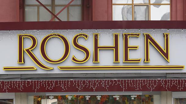 Roshen предупреждает об опасности крымских сладостей под своей торговой маркой