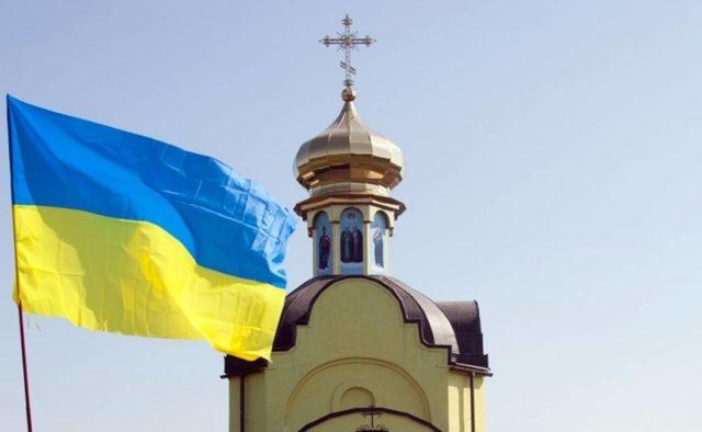Соединенные штаты поддержали Украину в праве иметь единую поместную церковь